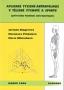 Aplikace fyzické antropologie v tělesné výchově a sportu